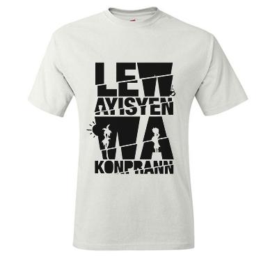 Awoyo Men's Lew Ayisyen - T-shirt